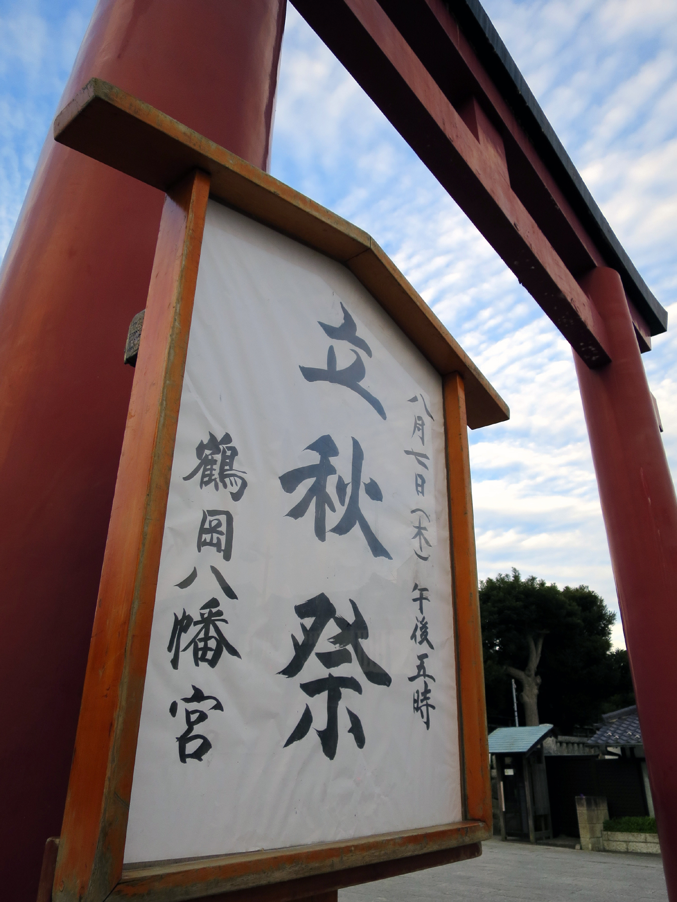 立秋祭01