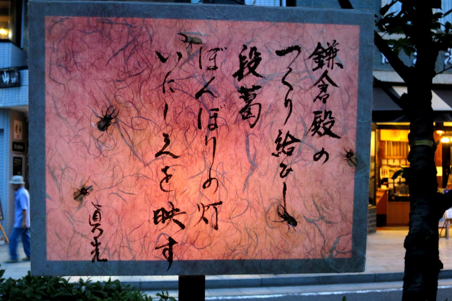 立秋祭06