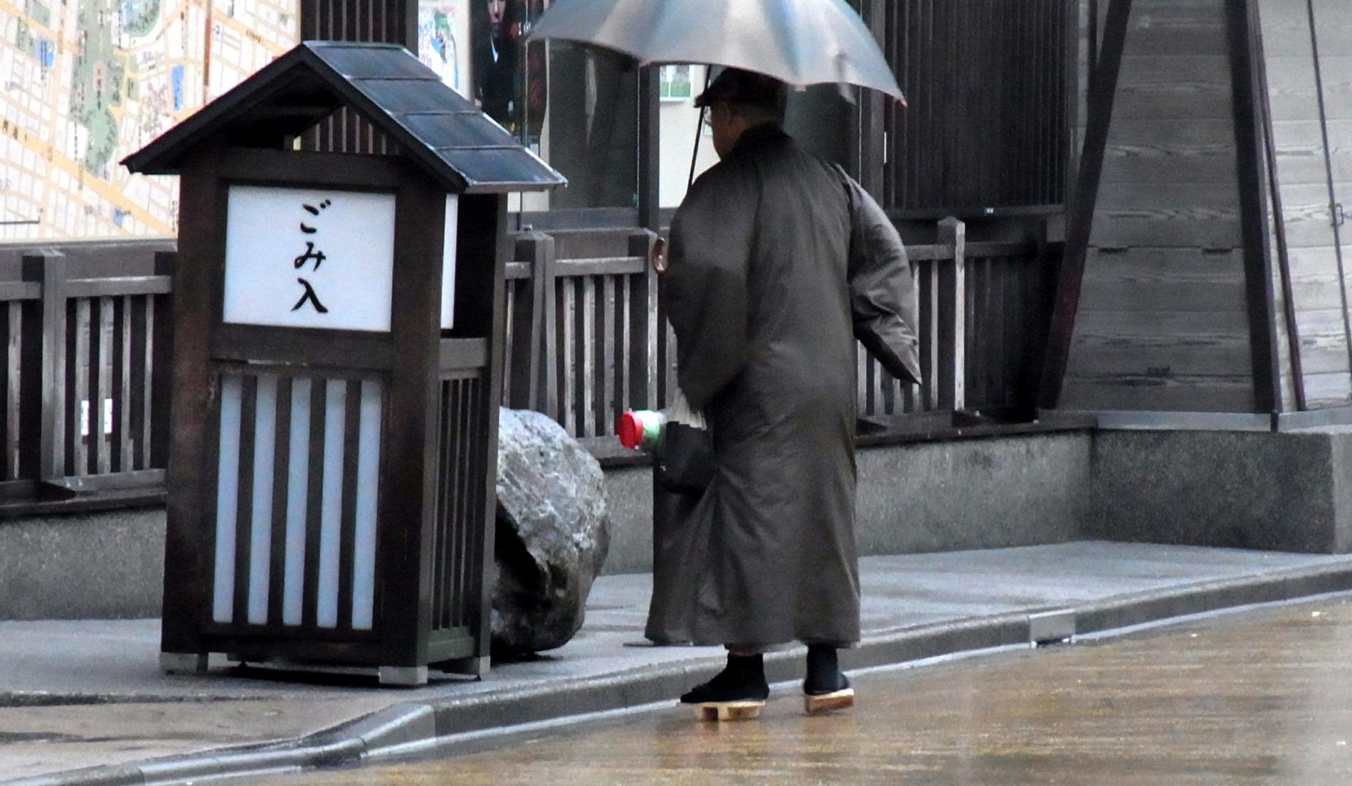 浅草雨03