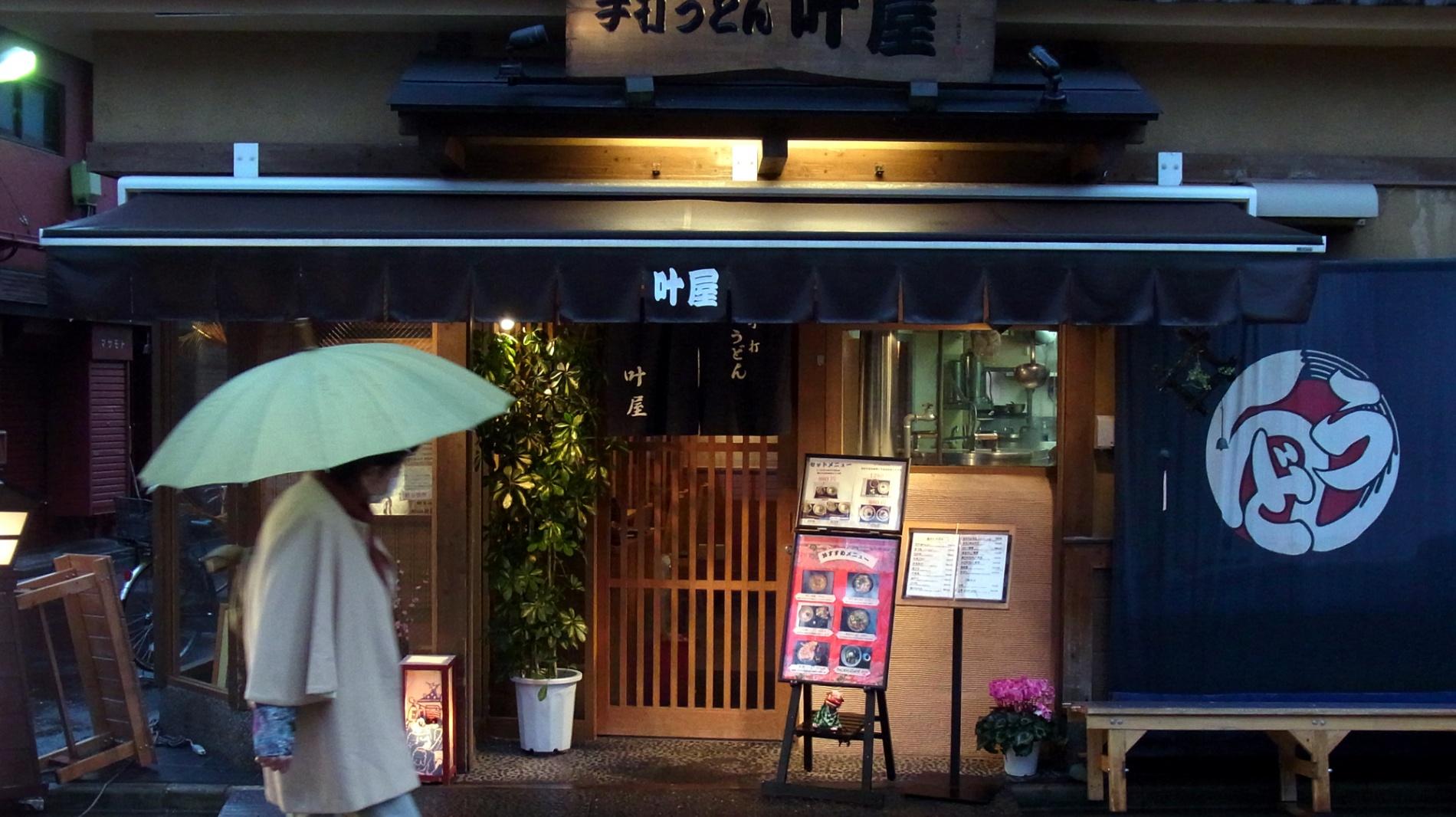 浅草雨05